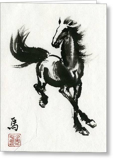 Greeting Card featuring the painting Horse #2 by Ping Yan