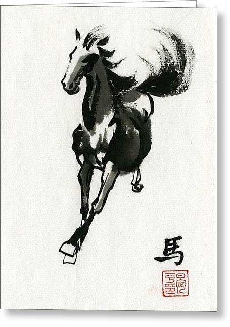 Greeting Card featuring the painting Horse #4 by Ping Yan
