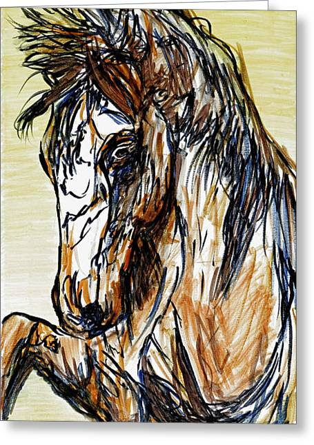 Horse Twins II Greeting Card