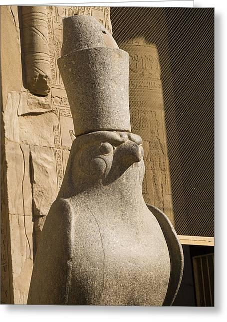 horus the Eagle Headed God Greeting Card