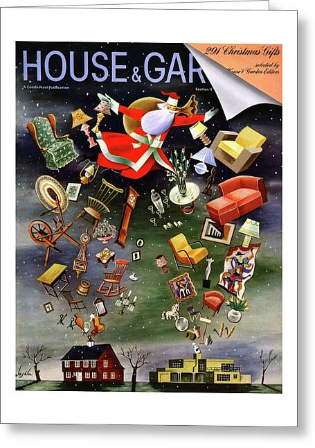 House And Garden Christmas Gifts Cover Greeting Card