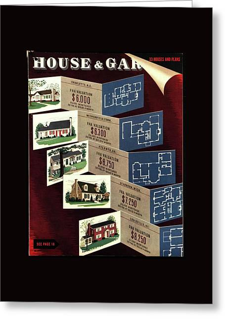 House And Garden Cover Featuring Houses Greeting Card by Robert Harrer