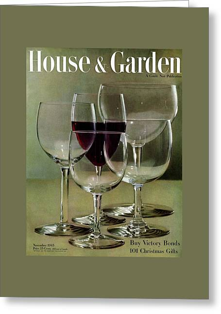 House And Garden Cover Greeting Card by Haanel Cassidy