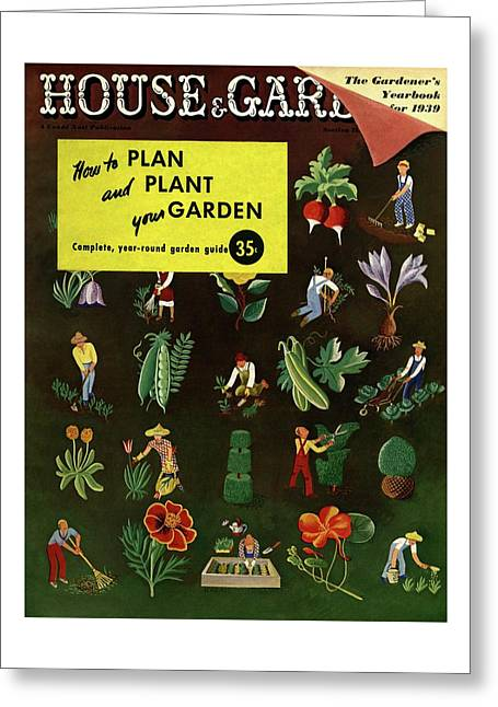 House And Garden How To Plan And Plant Greeting Card