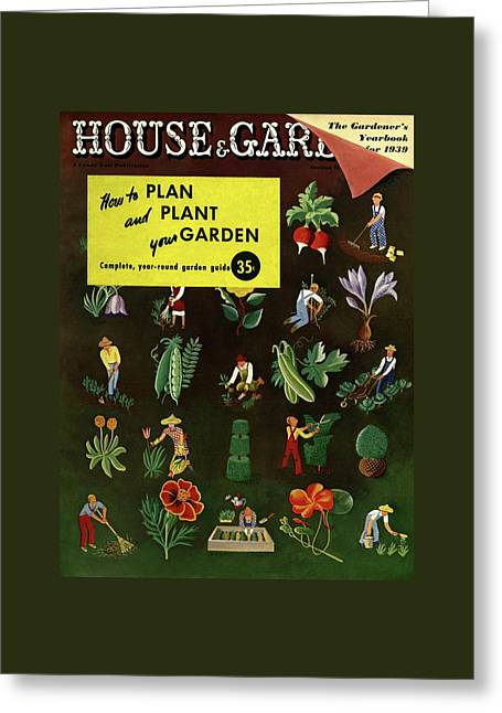 House And Garden How To Plan And Plant Greeting Card by Ilonka Karasz