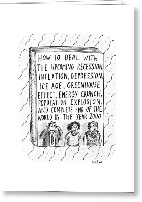 How To Deal With The Upcoming Recession Greeting Card