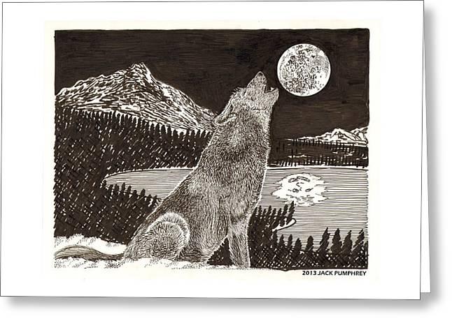 Howling Coyote Full Moon Ho0wling Greeting Card