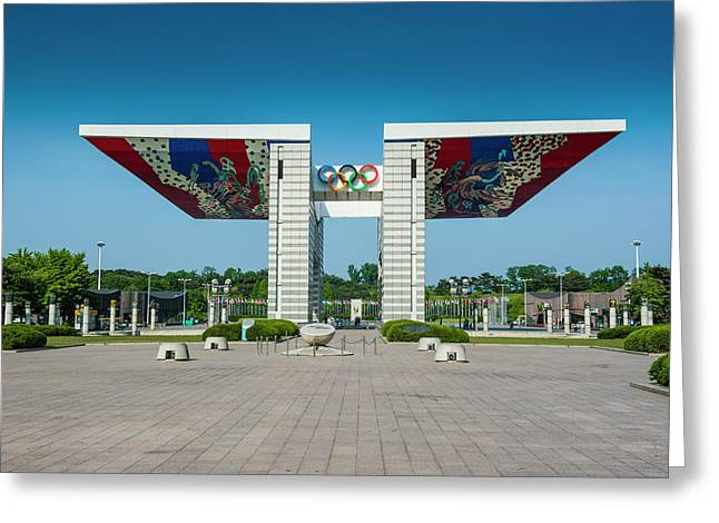 Huge Gate At The Olympic Park Seoul Greeting Card by Michael Runkel