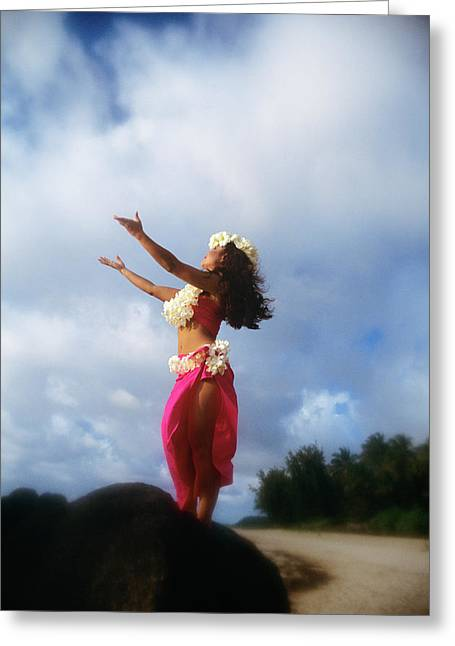 Hula Dancer Hawaii Greeting Card