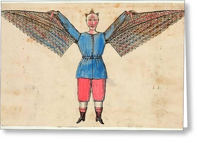 Human Ornithopter Greeting Card