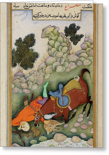 Huntsman Falling From His Horse Greeting Card