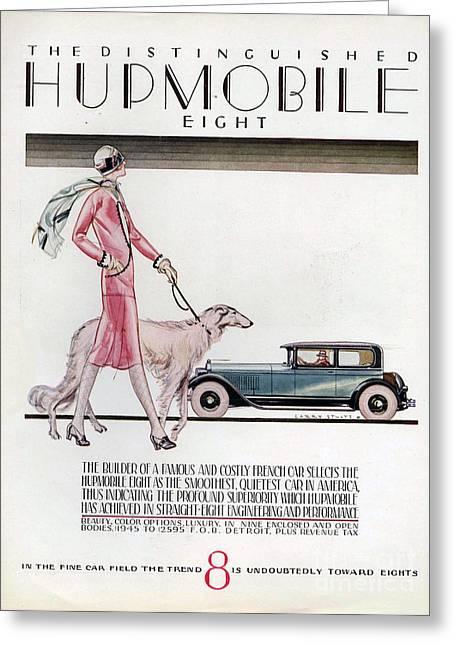 Hupmobile  1926 1920s Usa Cc Cars Dogs Greeting Card