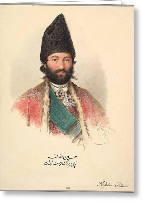 Hussein Khan Greeting Card