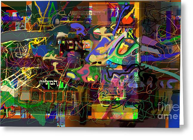 I Believe In The Coming Of Mashiach 32 Greeting Card by David Baruch Wolk