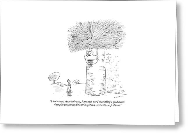 ?i Don?t Know About Hair Care Greeting Card by Michael Maslin