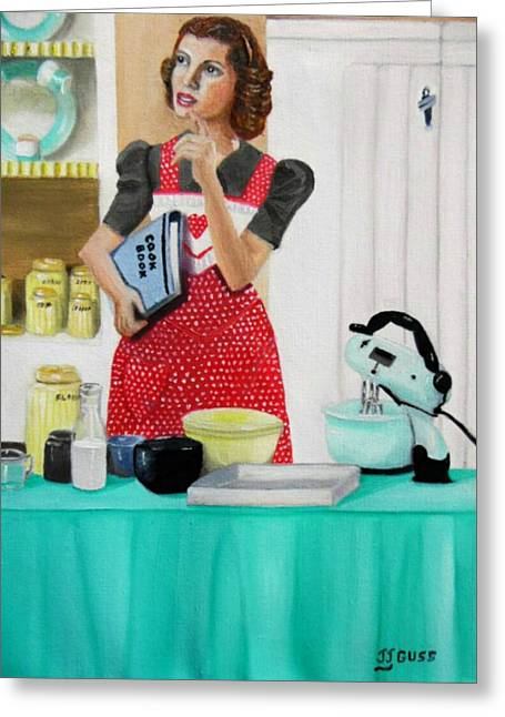 I Have No Idea What I'm Doing Greeting Card by Janet Guss