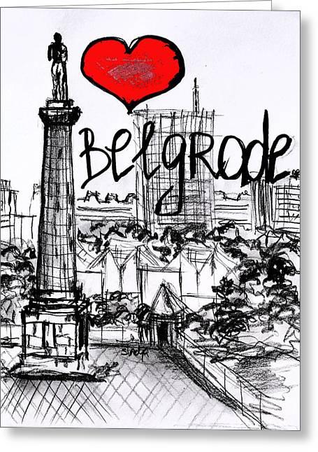 I Love Belgrade Greeting Card