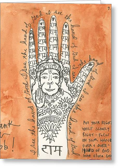 I See The Hand Of God Greeting Card by Jennifer Mazzucco