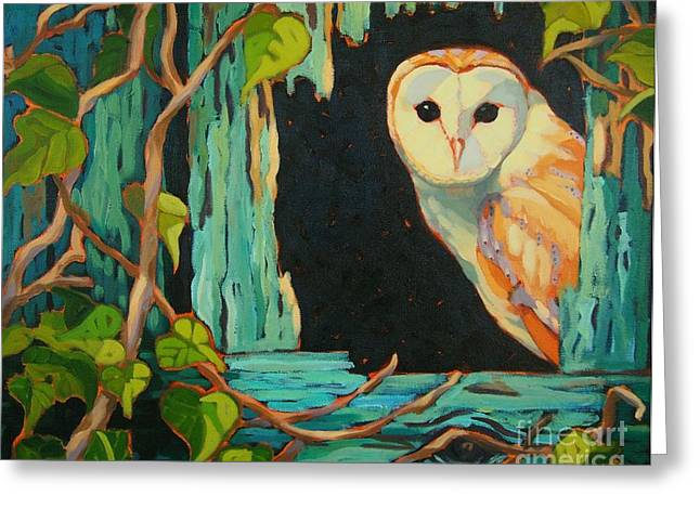 I See You Greeting Card by Janet McDonald