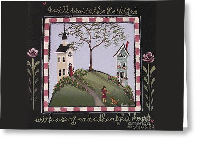 I Will Praise The Lord Greeting Card by Catherine Holman