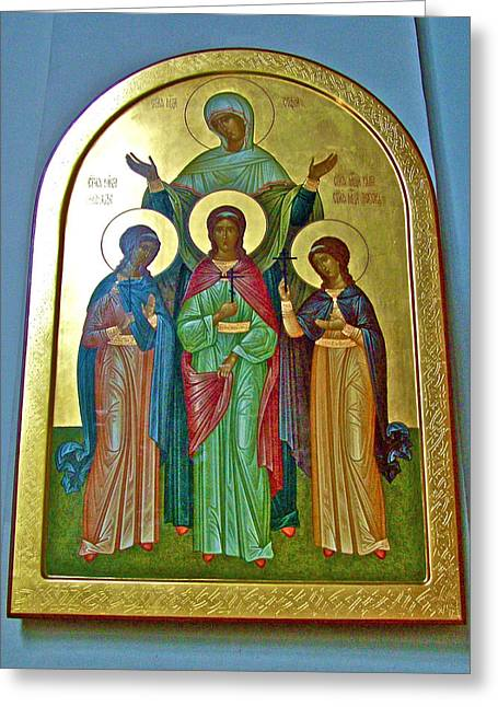 Icon Inside Chesme Church Built By Catherine The Great In Saint  Petersburg-russia Greeting Card