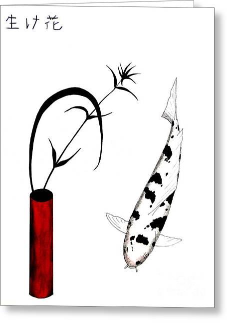 Ikebana Utsuri Mono Greeting Card by Gordon Lavender