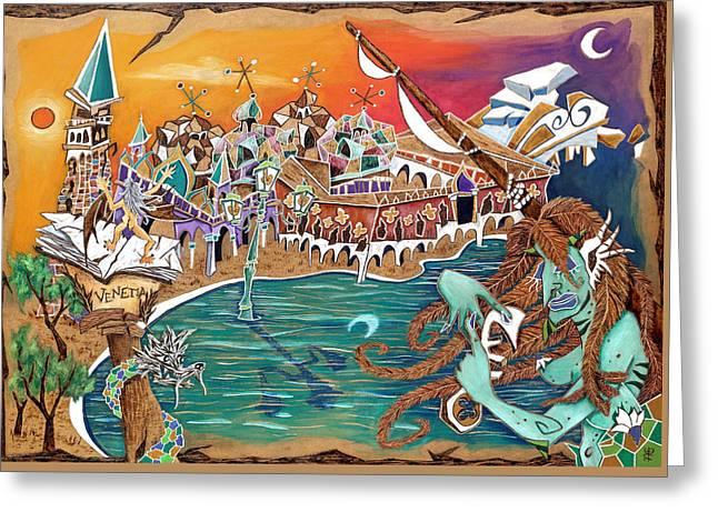 Il Bacio Di S. Marco - Venice Landscape Greeting Card by Arte Venezia