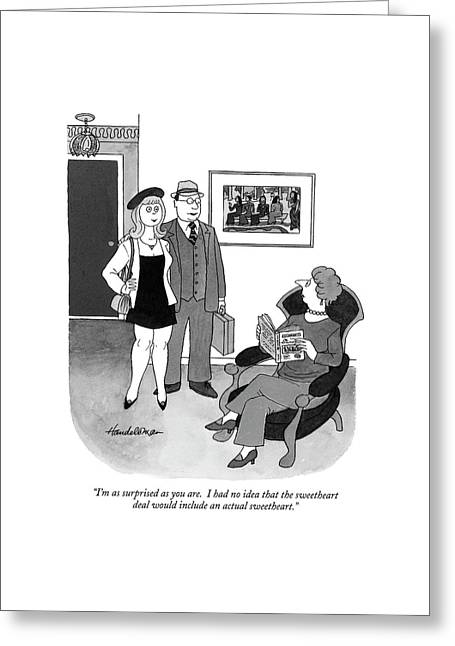 I'm As Surprised As You Are.  I Had No Idea That Greeting Card by J.B. Handelsman
