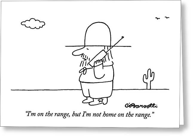 I'm On The Range Greeting Card
