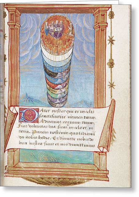 Image Of Heavenly Hierarchy Greeting Card by British Library