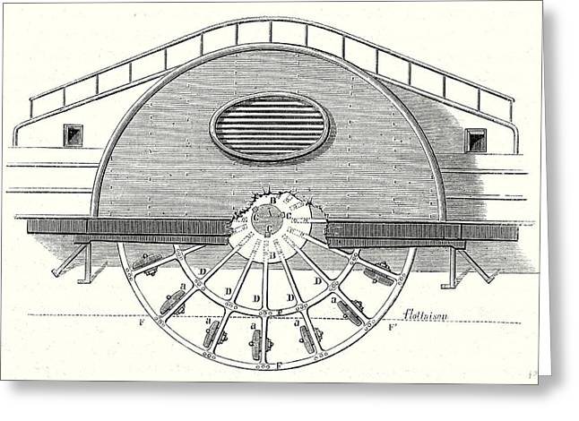 Impeller Of A Steamboat Greeting Card