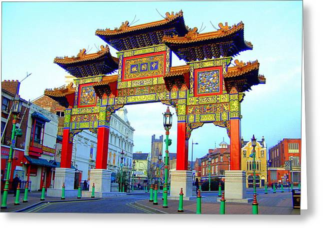 Imperial Chinese Arch Liverpool Uk Greeting Card