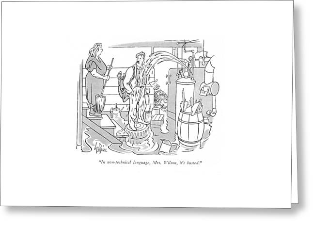 In Non-technical Language Greeting Card by George Price