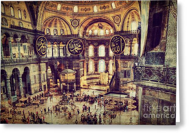 In The Aya Sofia Greeting Card by Emily Kay