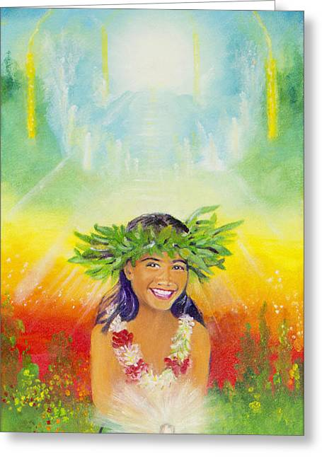 Incarnation Greeting Card