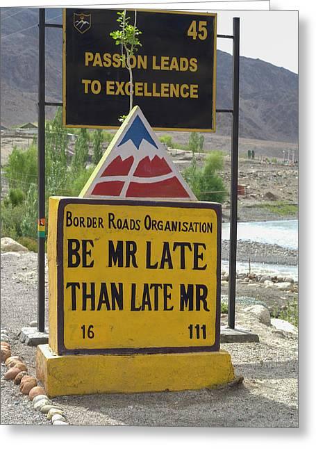 India, Jammu & Kashmir, Ladakh Highway Greeting Card