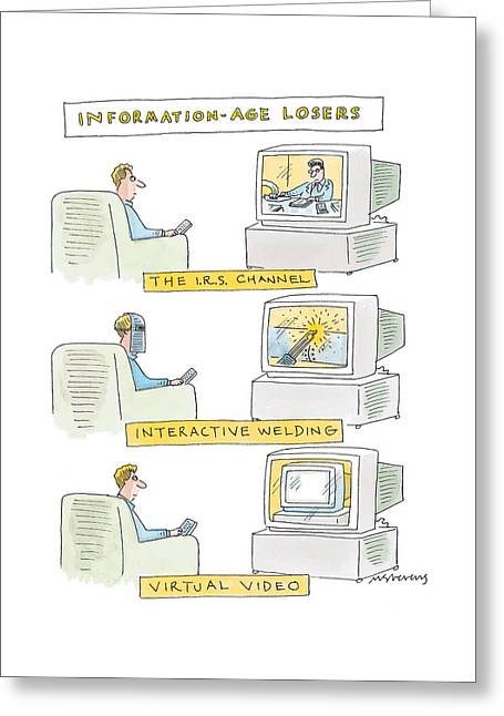 'information-age Losers' Greeting Card