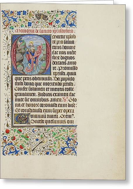 Initial O Saint Christopher Carrying The Christ Child Greeting Card