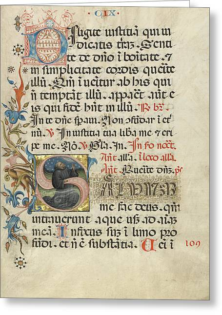 Initial S A Monk Praying In The Water Unknown Italy Greeting Card by Litz Collection