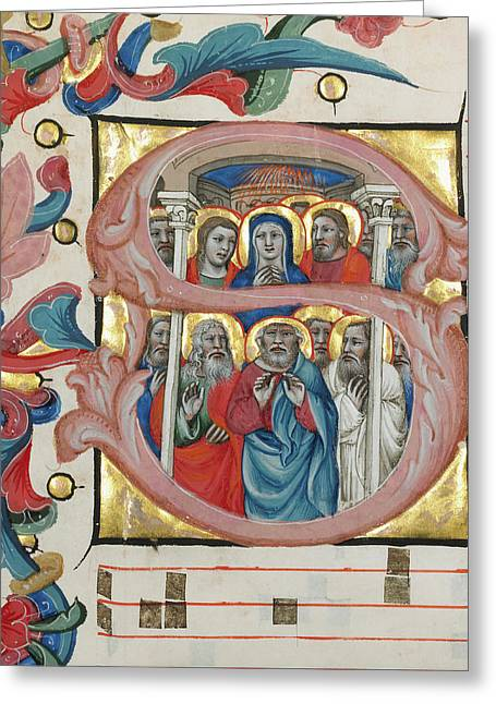 Initial S  Pentecost Niccolò Di Giacomo Da Bologna Greeting Card by Litz Collection