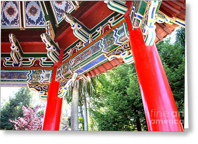 Inside Of The Stow Lake Pagoda Greeting Card by Jim Fitzpatrick