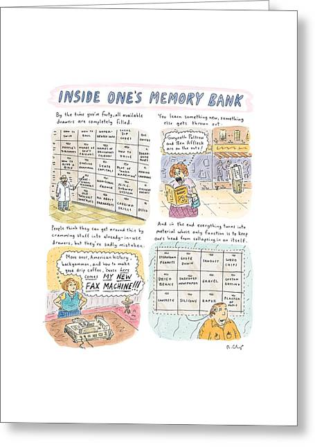 'inside One's Memory Bank' Greeting Card by Roz Chast