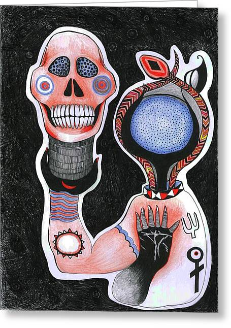 Inside-out, 2012 Pen, Ink And Colour Pencils On Paper Greeting Card by Zanara/ Sabina Nedelcheva-Williams