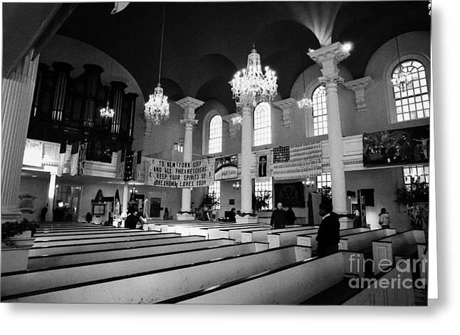 Inside St Pauls Chapel Ground Zero New York City Greeting Card