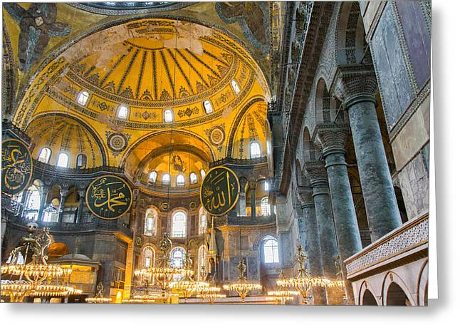 Inside The Hagia Sophia Istanbul Greeting Card
