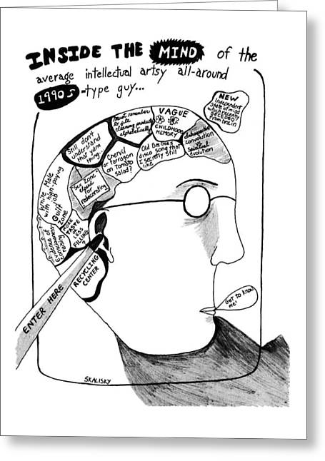 Inside The Mind Of The Average Intellectual Artsy Greeting Card by Stephanie Skalisk