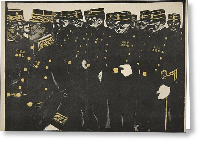 Inspection Of A Line Of Police Greeting Card by Georges d' Ostoya