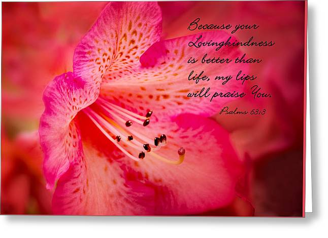 Inspirational Rhododendron Greeting Card
