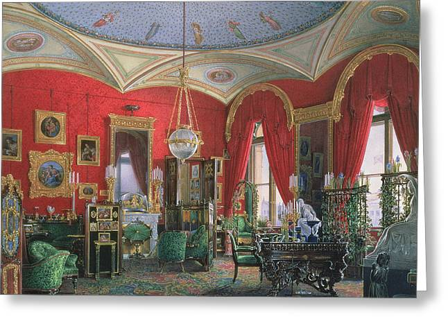 Interior Of The Winter Palace Greeting Card