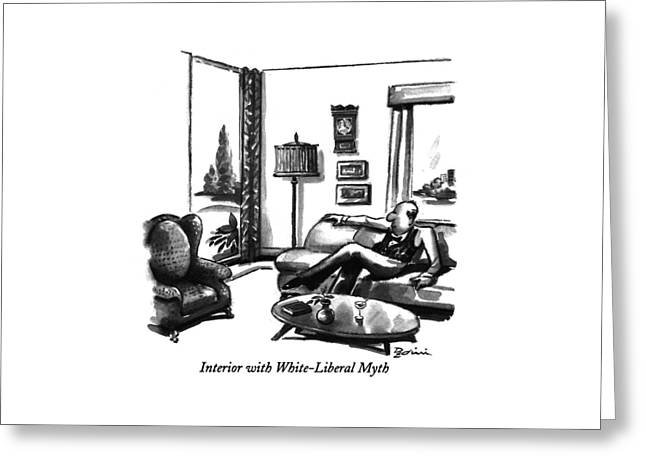 Interior With White-liberal Myth Greeting Card